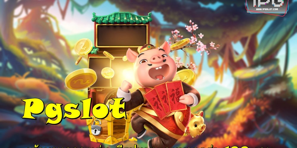 Check out the pleasant of pgslot